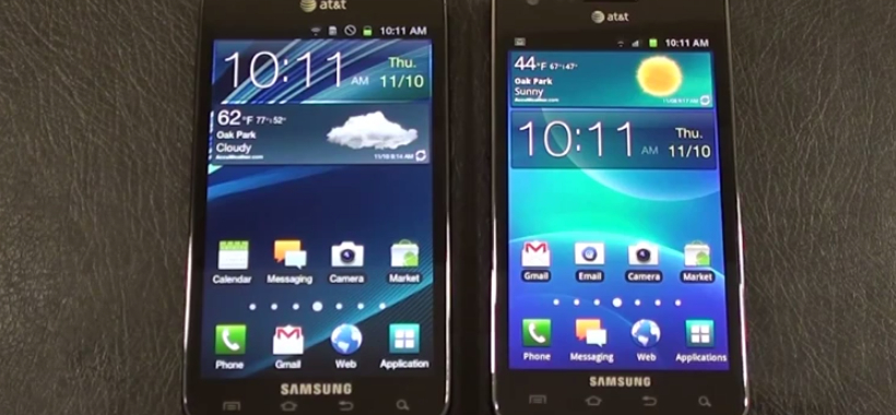 What is the Difference Between Samsung Galaxy S2 and Skyrocket