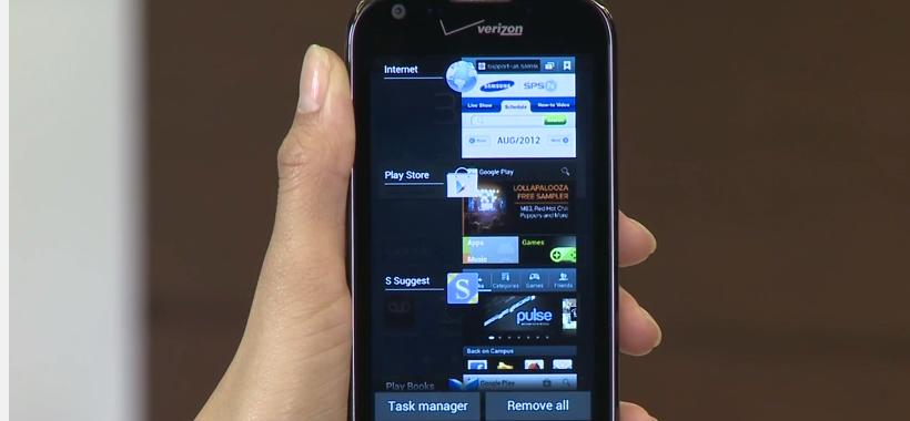 Samsung Galaxy Stellar sch-i200 Review