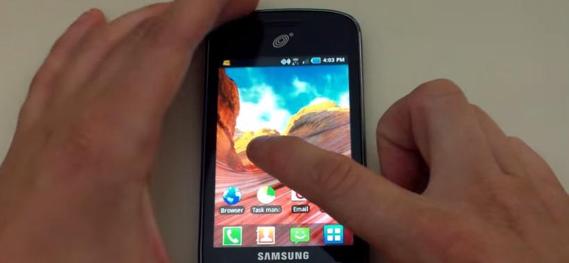 Samsung Galaxy Proclaim