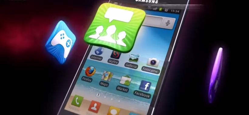 Samsung Galaxy 2S Specs